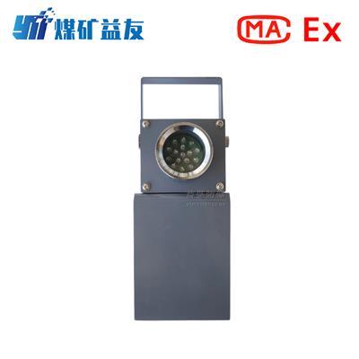 DGY0.36/3.6L礦用機車紅尾燈電機車用