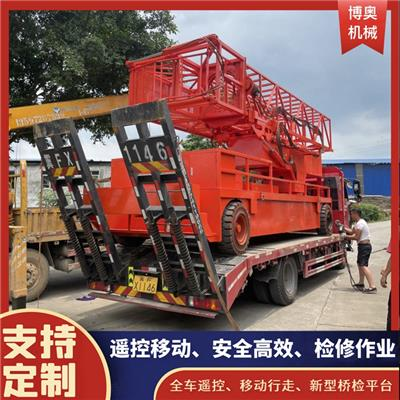 定制型吊籃橋梁施工設備