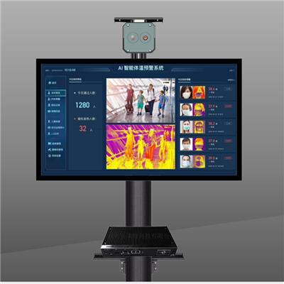 人臉識別體溫檢測熱成像系統紅外線測溫高溫報警后臺管理