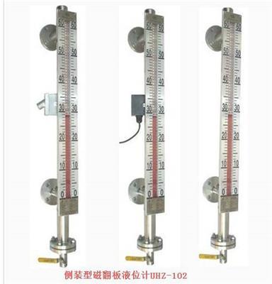 供應磁翻板液位計-帶遠傳水位計-油位計-側裝*裝浮子-磁性浮球開關4-20mA 模擬量不銹鋼浮球開關