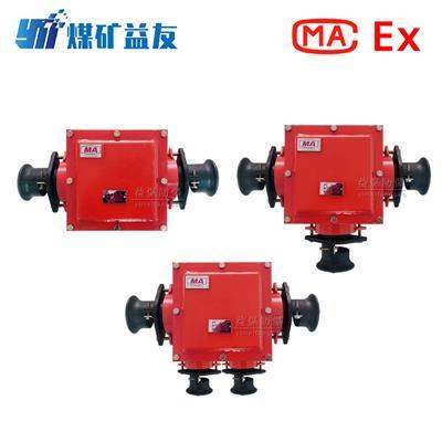 益煤 銷售BHD2-200礦用隔爆型電纜接線盒  廠家