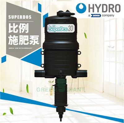 MiniDos 加藥泵 | Minidos 施肥泵