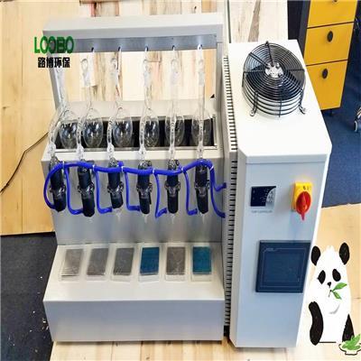 LB-600L智能一體化蒸餾儀 內置防倒吸功能