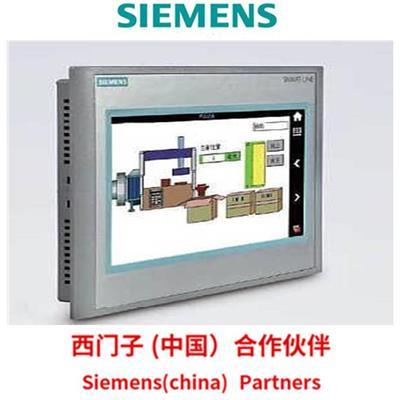西門子MP377-12觸摸屏6AV6644-0AA01-2AX0 西門子HMI觸摸屏操作面板