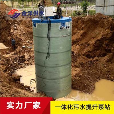 一體化污水提升泵站 廠家