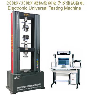微機控制靜剛度試驗機