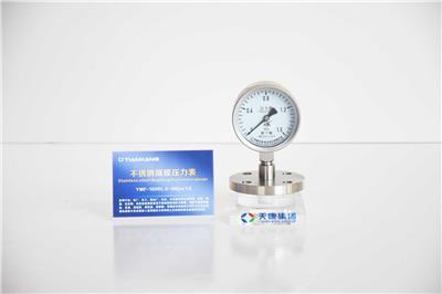 安徽天康集團不銹鋼隔膜耐震壓力表生產廠家