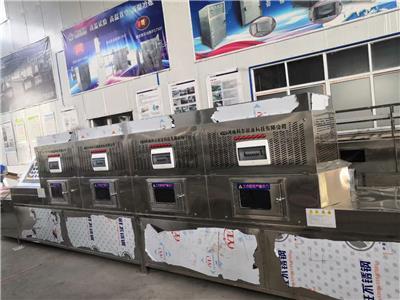 河南科爾微波紫薯粉干燥機設備不銹鋼廠家