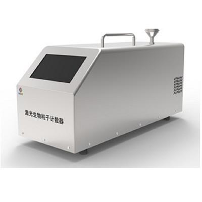 激光浮游菌粒子計數器_微生物含量檢測儀