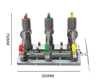 VSP5-12型戶外分界真空負荷開關宇國**戶外斷路器 真空斷路器