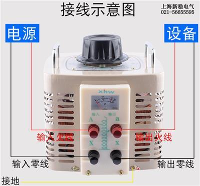 自耦接觸式調壓器