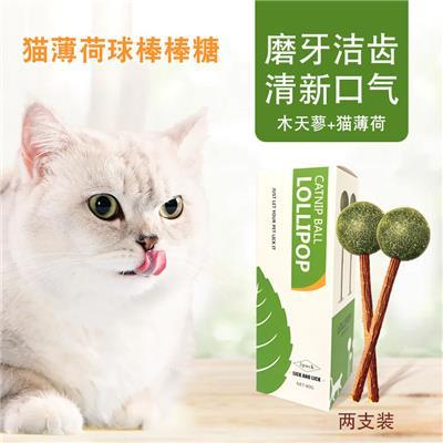 厂家定做猫薄荷棒棒糖舔舔乐猫咪零食吐毛球猫宠物玩具