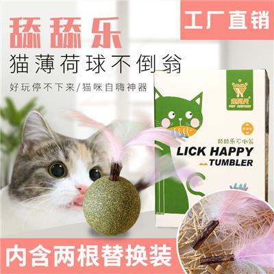 厂家批发猫玩具猫薄荷不倒翁羽毛逗猫棒猫咪磨牙玩具棒棒糖