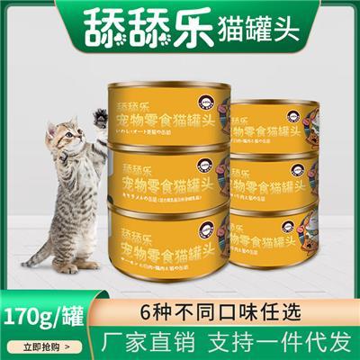 猫罐头170g幼猫主食罐营养美味增肥补钙湿粮猫咪零食营养增肥罐头