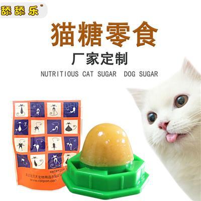 猫糖舔舔乐猫咪零食小猫舔舐玩具猫薄荷厂家零食猫糖批发可定制