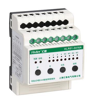 4路16A智能照明開關模塊帶電流檢測模塊