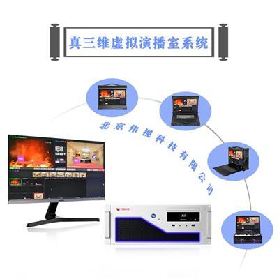 全功能微課慕課室方案 鄭州實時摳像演播室系統 虛擬演播服務器公司