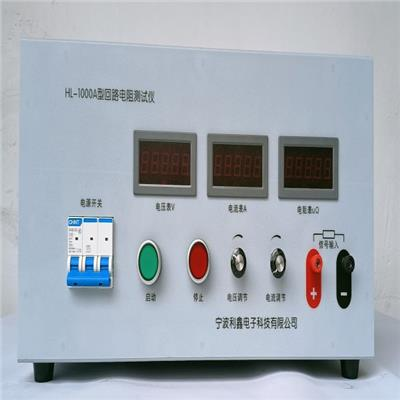 歡迎咨詢 開關回路電阻測試儀 普洱HL-1000A回路電阻測試儀