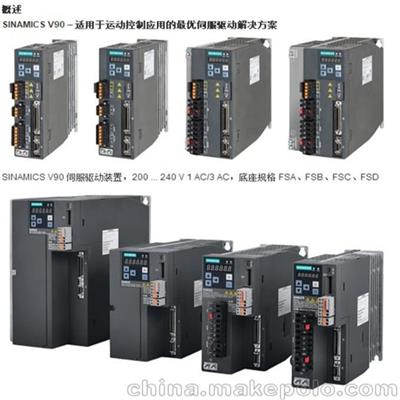 6SL3210-5FB12-0UA0西門子V90伺服驅動器2KW PTI版本
