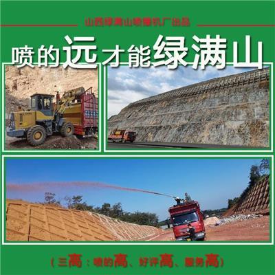 福建灌木種草噴播機施工隊伍