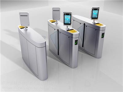 全自動翼式通道閘 瑞立德智能訪客系統設備 智能訪客平臺 人臉識別通道