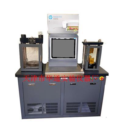 DYE-300S型電腦全自動水泥抗折抗壓試驗機