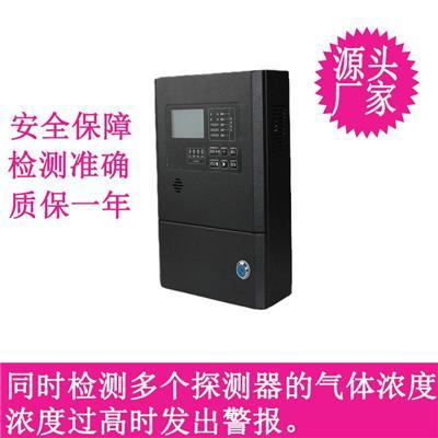廣東ML300單路雙路四路可燃氣體報警控制器氣體報警器主機