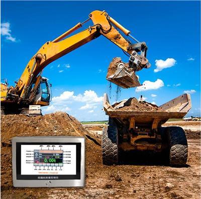挖掘機磅系統 紅河挖機電子秤 實地貨源