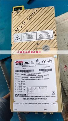 MP6-2Q-1E-4EE-NNN-0N電源出售和 ASTEC**電源