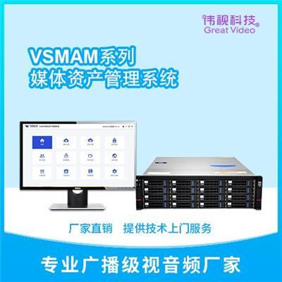 融媒體中心媒資系統存儲服務器廠家 大容量媒資電腦
