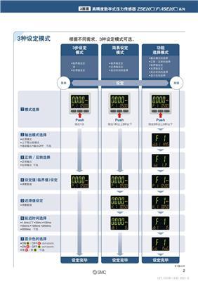 聊城ISE20A壓力傳感器