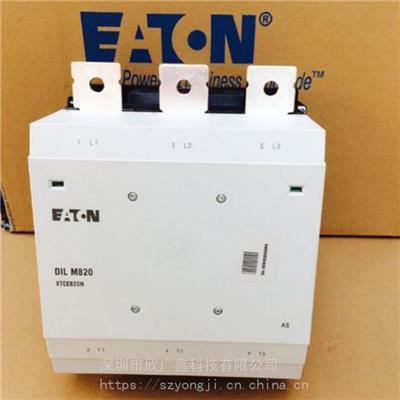 良信接觸器NDD1-32A20斷路器原廠渠道價格