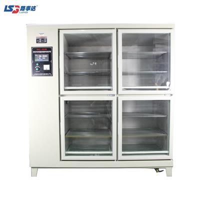 上海路達,HBY-60B型水泥恒溫恒濕標準養護箱