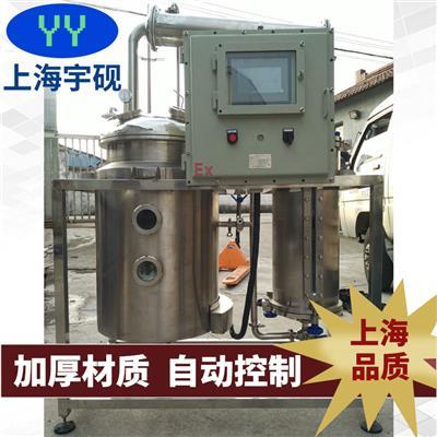 制藥廠中藥材10L索氏提取濃縮設備