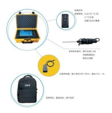 VOC-3000 氣相FID檢測儀 便攜式總有機物檢測儀