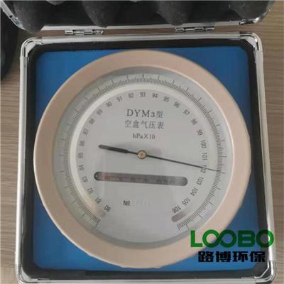DYM3型空盒氣壓表 大氣壓測量儀