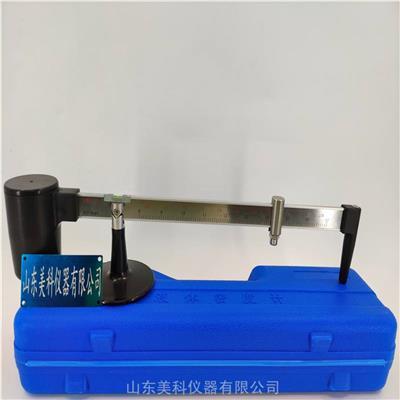 青島液體密度計 YM-2型液體密度計美科儀器鉆井液密度計生產廠家