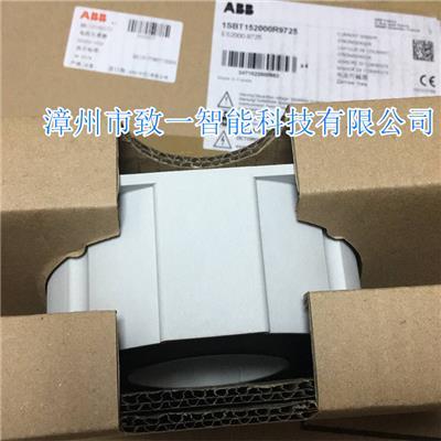 EM010-9317電流傳感器電壓傳感器互感器