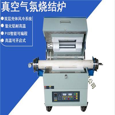 1600度真空氣氛管式爐 1600℃管式爐