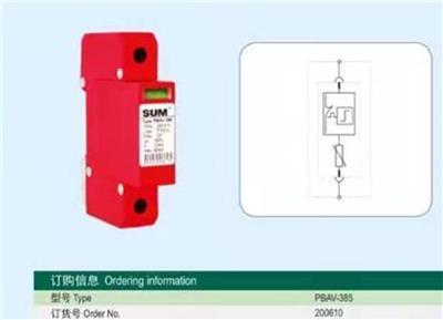 電源防雷器型號:PBAV-385+PBAA-255庫號:M379576