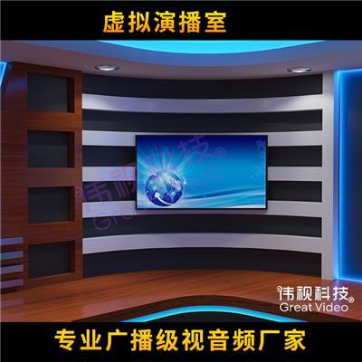 實景、虛擬演播室裝修方案