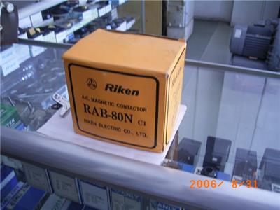 **供應:`RIEKN`接觸器RAB-12T RAB-65N RAB-50T RAB-50N RAB-80N RAB-100N  RAB-125N RAB-150N