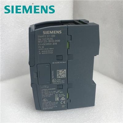 S7-1500CPU模塊授權經銷商 湖南浩卓科技