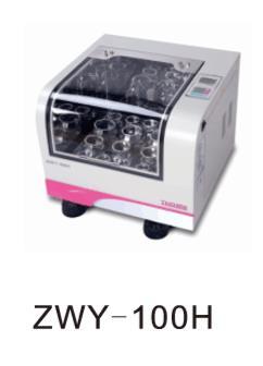 ZX多振幅高速軌道臺式振蕩器型號:SZ111-ZWF-100H庫號:M48668