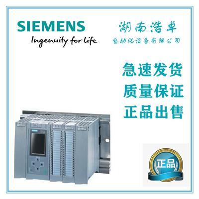 西直門S7-300閉環溫度控制模塊中國供貨商