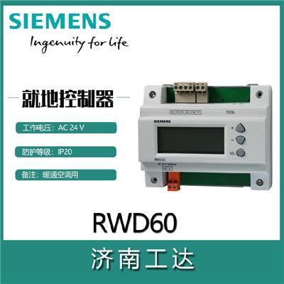 RWD68控制器質量可靠