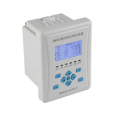 安科瑞AM3SE-I中壓微機保護裝置