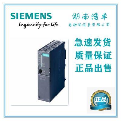 西門子S7-400MMC卡中國供貨商