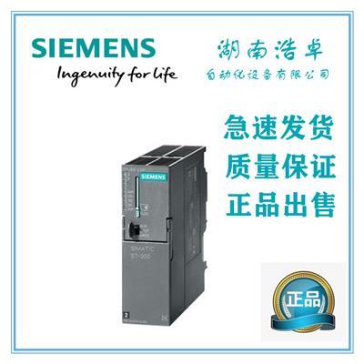 德國西門子S7-400安全型數字量模塊中國一級供貨商