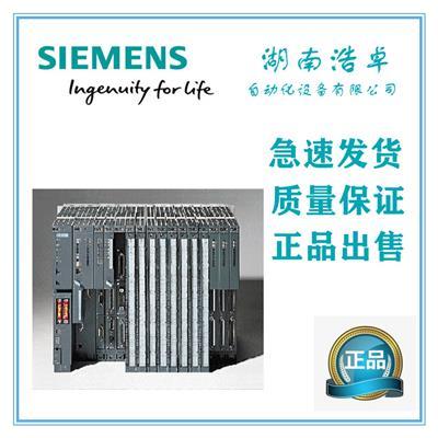 西門子S7-400定位模塊中國代理商